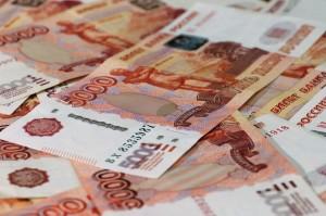 money-4004581_1280